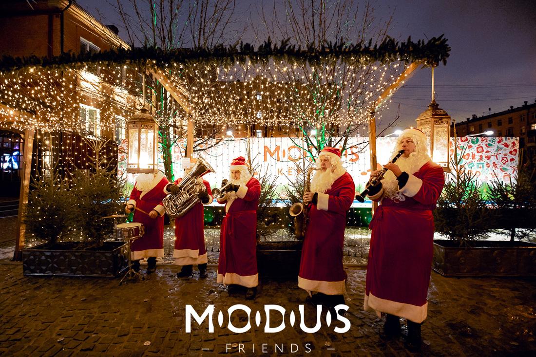 Ресторан Modus 31.12