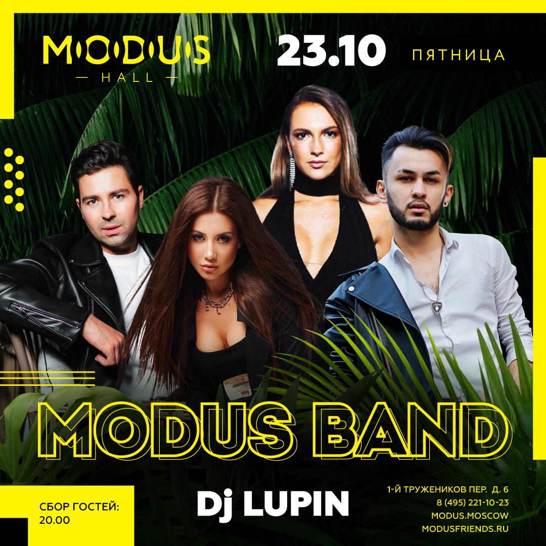 MODUS BAND Dj LUPIN