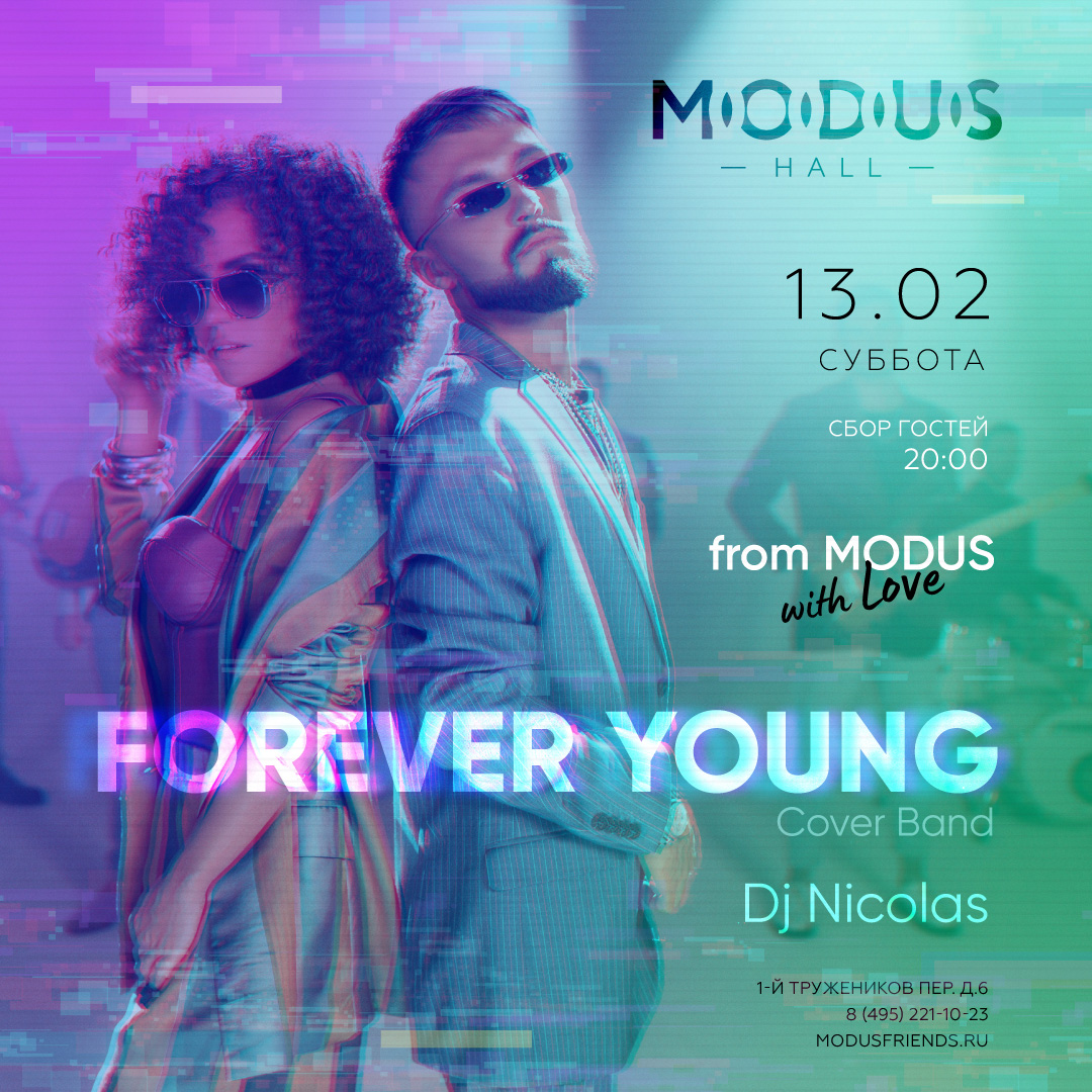 FOREVER YOUNG Cover Band Dj Nicolas from MODUS with Love