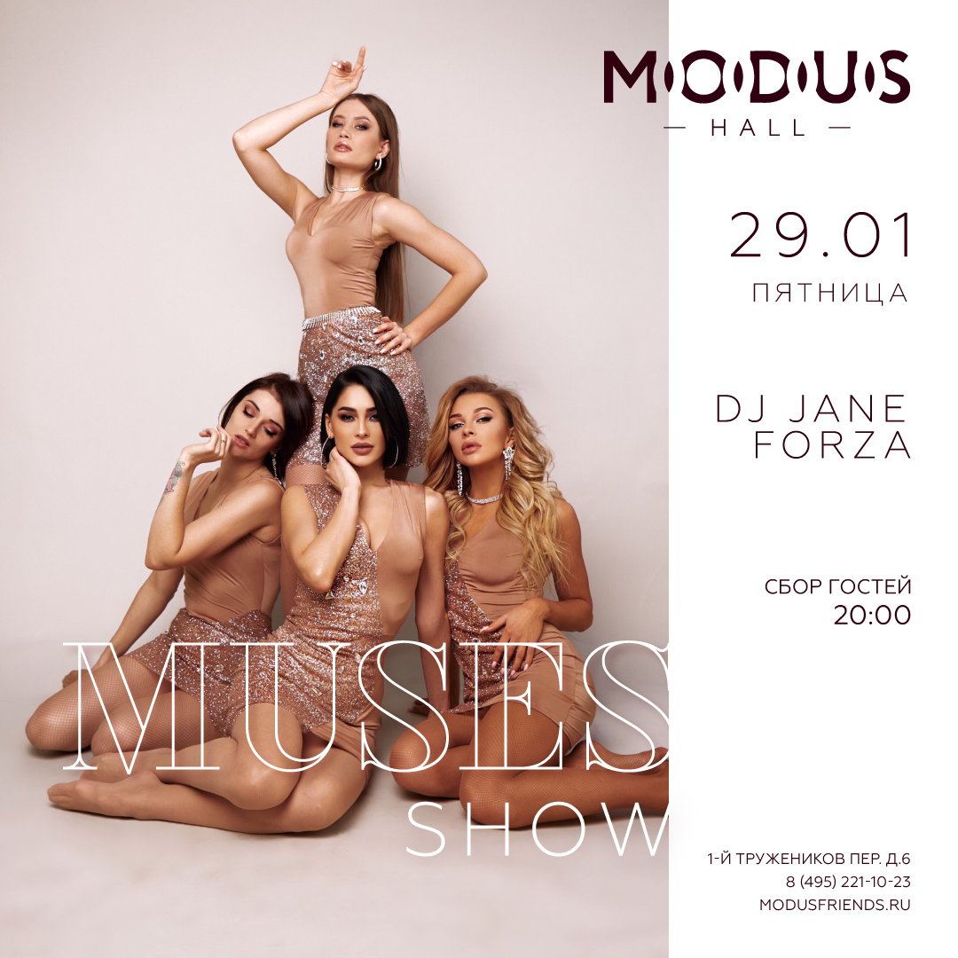 MUSES SHOW
