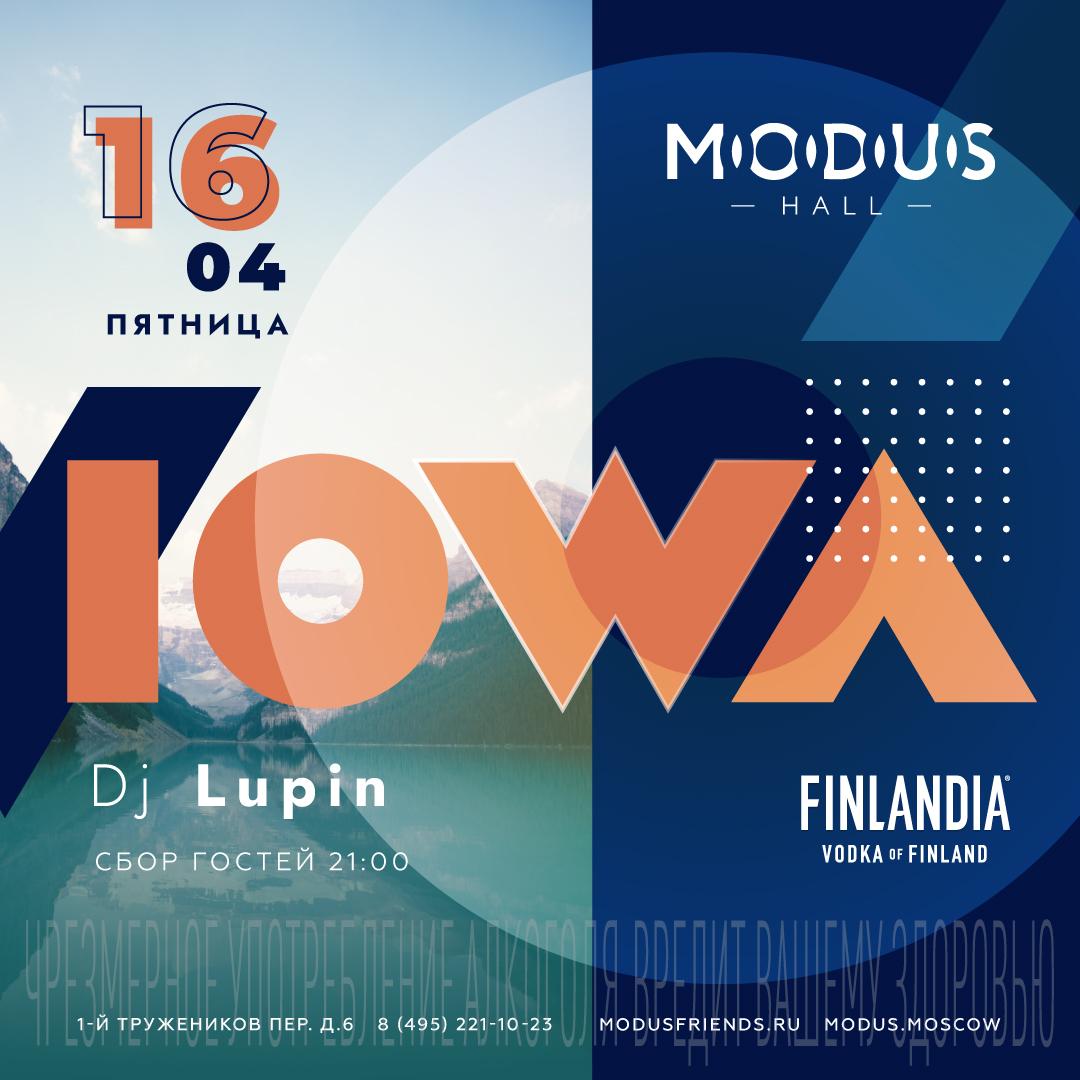 Modus_Iowa_16.04.2021