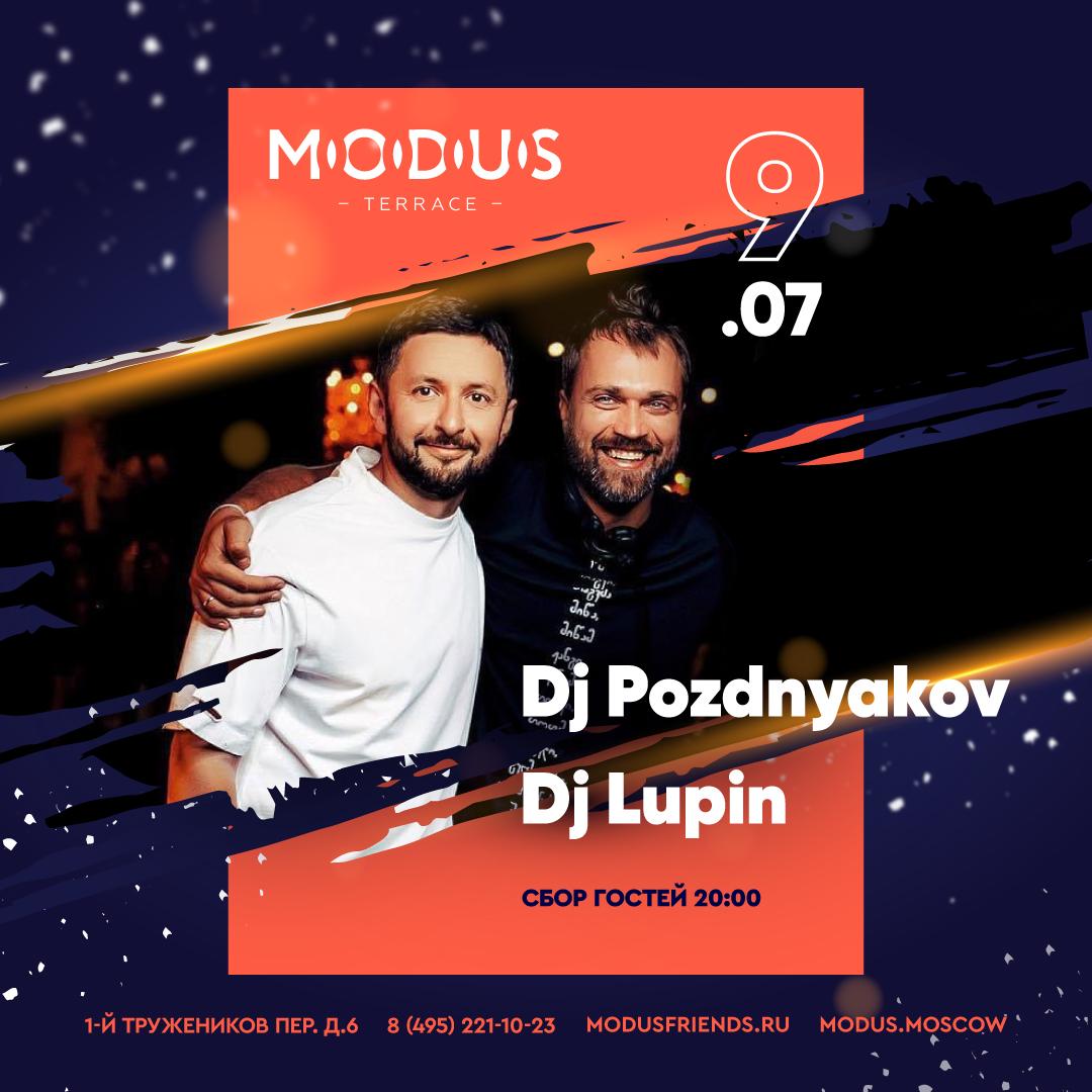 Dj Pozdnyakov / Dj Lupin