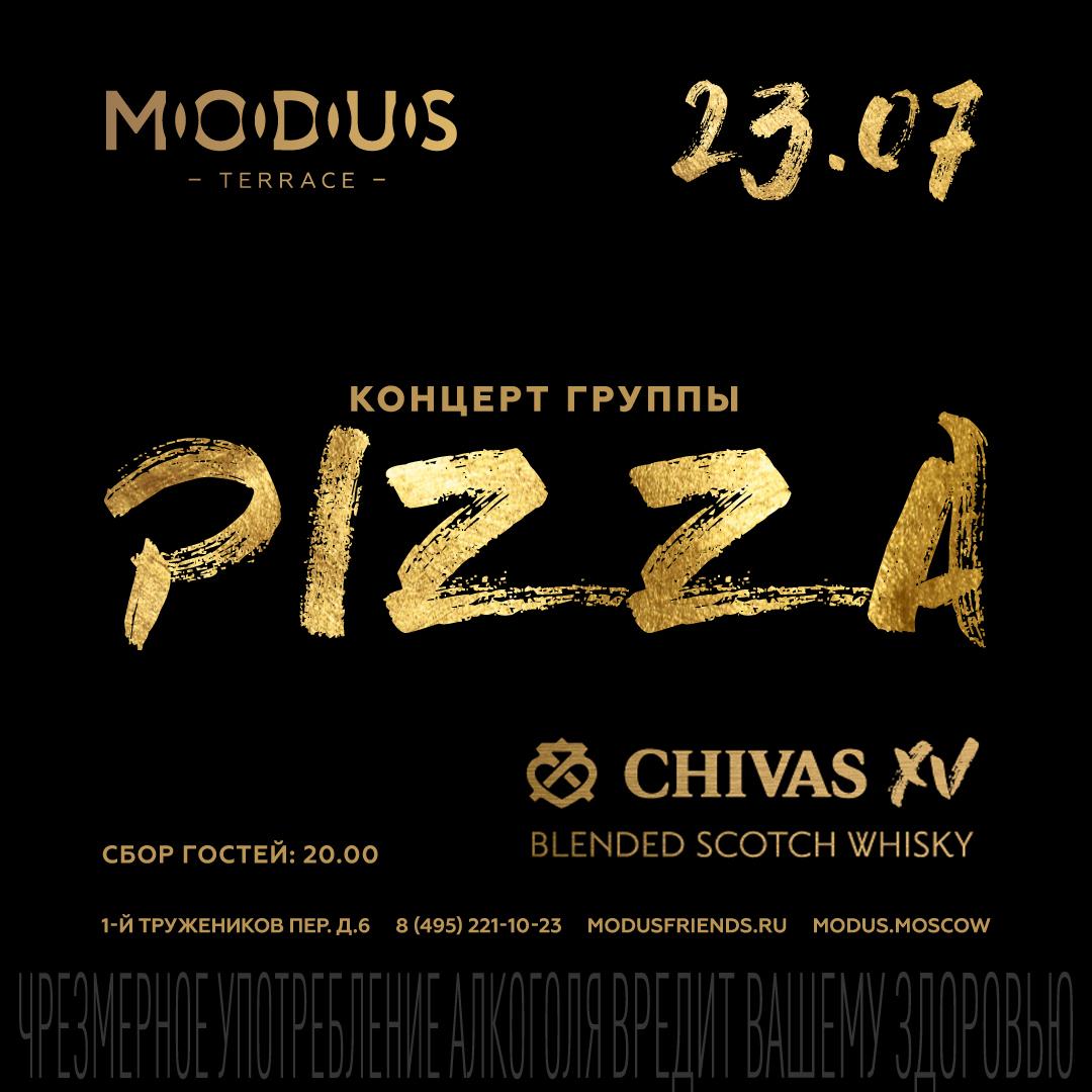 Группа Pizza в ресторане Modus