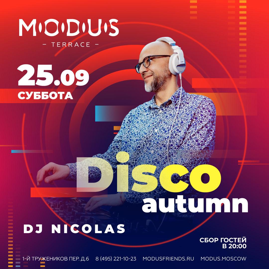 Modus, DJ NICOLAS