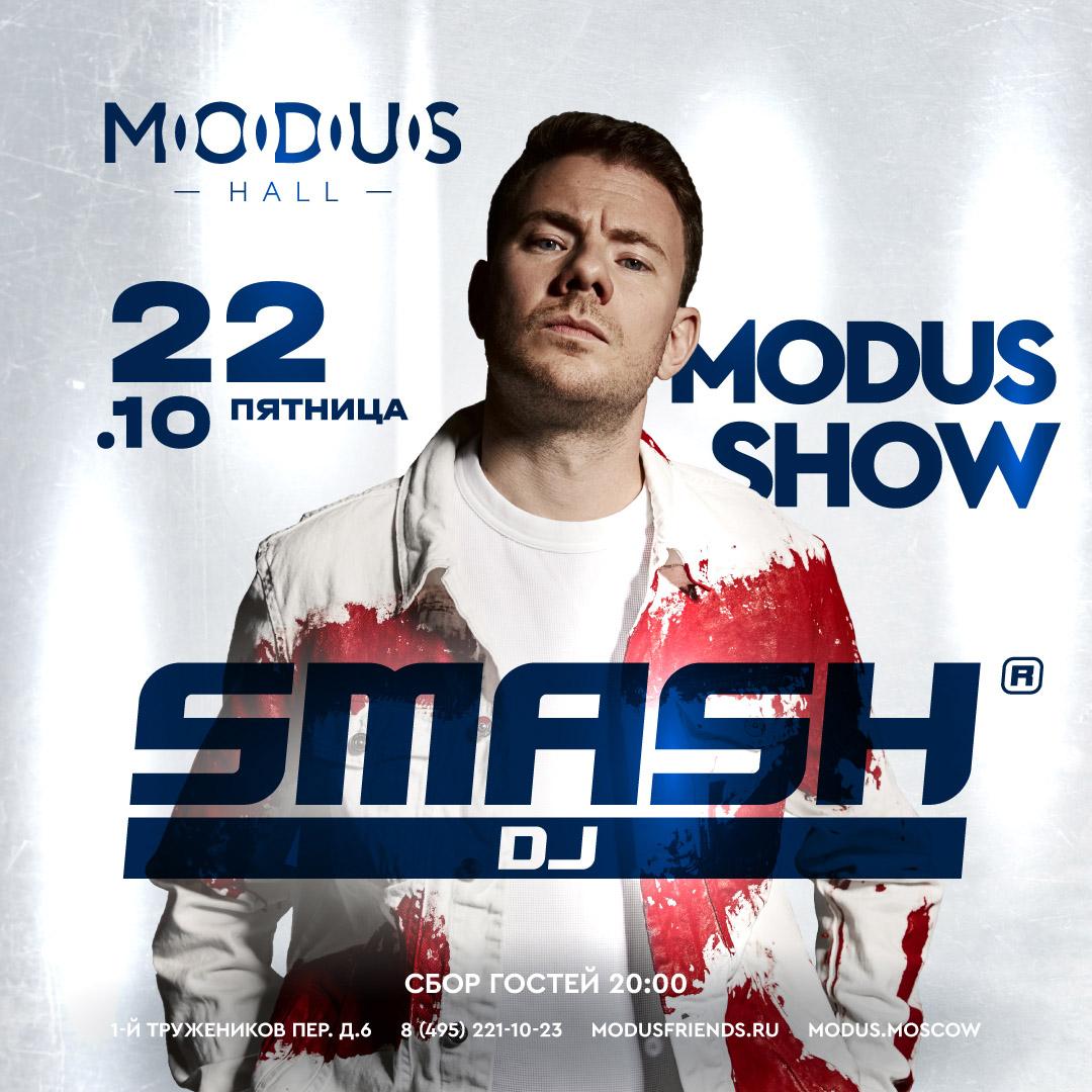 Dj Smash MODUS SHOW